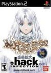 .hack//INFECTION (Part 1)