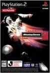 J. League Winning Eleven 9: Asia Championship