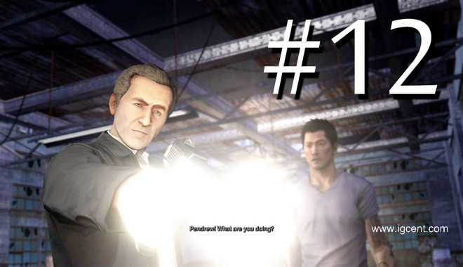 Sleeping Dogs Mission 12