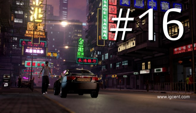 Sleeping Dogs Mission 16