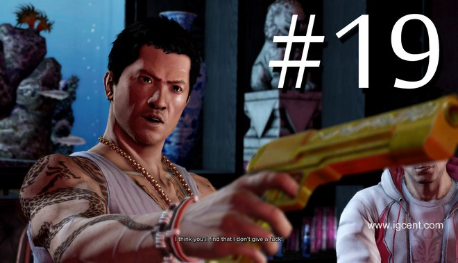 Sleeping Dogs Mission 19
