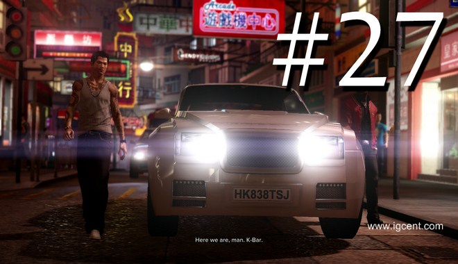 Sleeping Dogs Mission 27