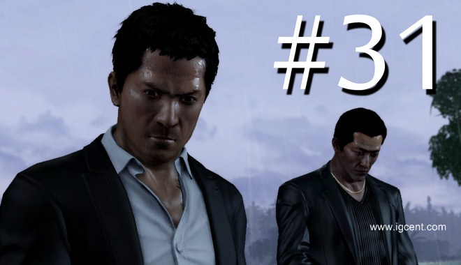 Sleeping Dogs Mission 31