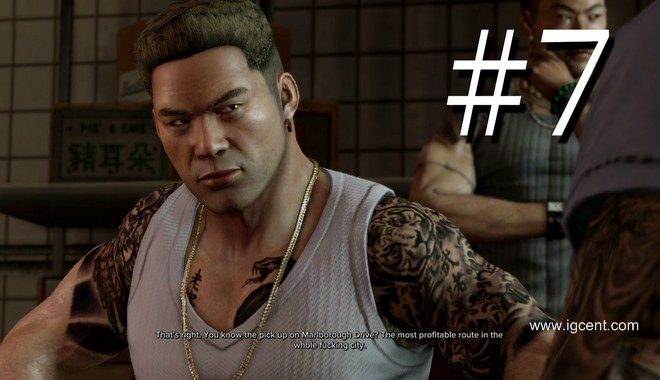 Sleeping Dogs Mission 7